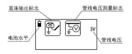 管线电压测量界面