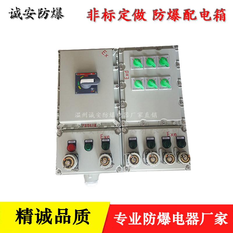 远程控制模块mk2 按钮盒指示灯,开度表,接触器等组成.