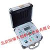 HR/BY2571接地电阻测试仪/数字接地电阻测试仪