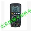 HR/DT-931专业数字万用表