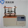 HSD-A纸和纸板环压强度试验机,纸板环压试验仪,纸张环压测试仪