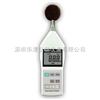 TM-101 数位噪音表|台湾品牌TM-101数位噪音表