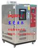 225L系列可程式高低温试验箱