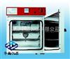MDL系列MDL系列温度扩展型安全干燥箱