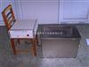 TH分体式超声波清洗机 工业超声波清洗机