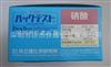 WAK-NO3硝酸水质简易测定器