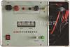 200A智能回路电阻测试仪厂家