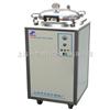 LDZX-30FA断水自控不锈钢灭菌器 LDZX-30FA翻盖型立式压力消毒器