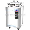 上海申安LDZX-50FBS压力蒸汽灭菌器 立式不锈钢50L自动控制灭菌器