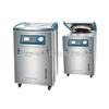LDZM-40KCS智能型立式压力蒸汽灭菌器 LDZM-40KCS标准配置不锈钢灭菌器