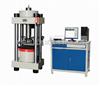 YAW-2000微机控制电液伺服烟道试验机