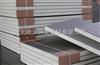聚氨酯复合板工程质量好,使用寿命长