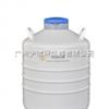 YDS-30.生物样本液氮罐YDS-30液氮瓶(内含6个276MM高提筒)