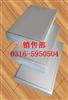齐全长期供应金属装饰复合保温板 装饰优美、稳定耐久