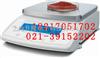 CPA64,CPA124SCPA64,CPA124S,CPA225D电子天平