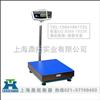 TCS800公斤电子平台秤选择上海鼎拓,电子平台称报价