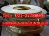 無氧銅TU2價格 銷售TU2材質