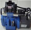 德国博世力士乐Bosch Rexroth高性能电磁阀
