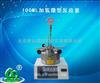 SLM100ML加氢微型反应釜