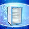 电控疫苗冷藏箱