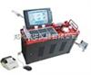 3012H-D 便携式大流量低浓度烟尘自动测试仪