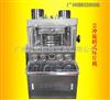 35冲旋转式压片机(机械压),大型旋转式压片机