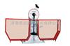 耐候结构钢冲击试验机,摆锤式耐候结构钢冲击机,耐候结构钢冲击性能试验