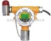 9106E-O3智能型固定式臭氧檢測儀、單點式臭氧報警儀、0-5/100/200/1000ppm、 RS485