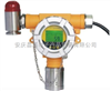9106E-HCL智能型固定式氯化氢检测仪、单点式氯化氢报警仪、 0-20ppm、 RS485和4~20mA