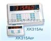 XK315-A6称重显示器,XK315-A6+P称重仪表