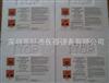 ET99955/E99974罗维邦COD分析试剂
