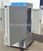 光照培养箱MGC-250P 种子培养箱 育苗箱 小动物饲养箱 特价光照培养箱