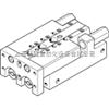 SLT-10-10-P-ASLT-10-10-P-A,小型滑块驱动器 ,170554