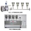 GLC系列多联不锈钢溶液过滤器