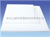 供应纯四氟板铁氟龙板常用尺寸
