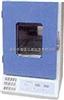 HZ-9612K高温振荡培养箱
