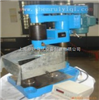 NS2型滚珠轴承耐磨试验机、滚珠轴承式耐磨试验机