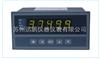 迅鹏SPB-XSE高精度数显仪表