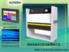 UV光老化试验箱厂家