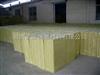半硬质岩棉板   岩棉保温板价格  什么是岩棉板