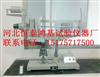 DKZ-5000型<br>电动水泥抗折试验机控制器及配件