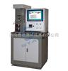 硬质合金辊环材料摩擦磨损试验机
