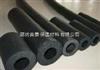 供应优质低价橡塑保温   橡塑保温材料  橡塑保温板