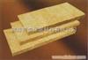 外墙专业保温岩棉板  防水岩棉板  防火岩棉板