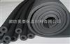 橡塑保温板厚度  橡塑保温板阻燃性