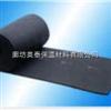 米白色橡塑保温板价格  B1级橡塑保温板阻燃性