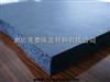 橡塑海绵保温管的使用范围  橡塑管的用途