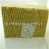A级岩棉保温管规格  岩棉保温板零售价
