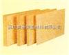 外墙岩棉保温板市场报价 优质岩棉保温管金牌推荐