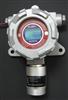 固定式氰化氢检测仪